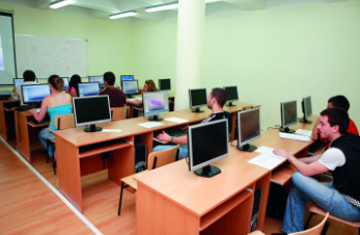 Онлайн кандидатстване УХТ